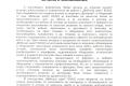referencia_vitania_2013